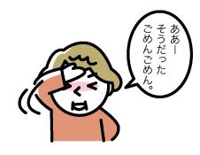 09b_20190831153201