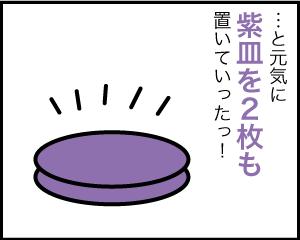 09b_8