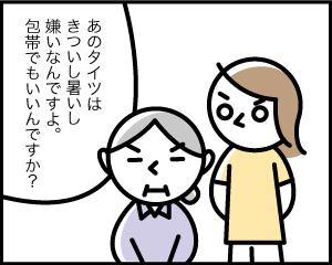 09b_9