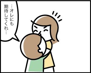 09c_7