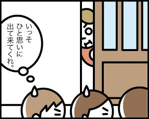09e_20191005205801