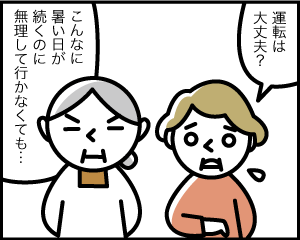 09e_3