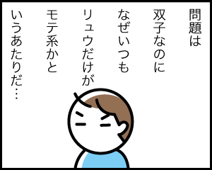 09f_1