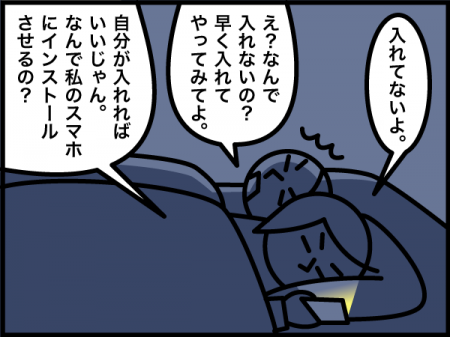 10102_20211010180701