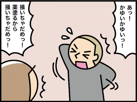 101_20201210211801