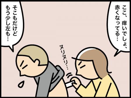 102_20201210211901