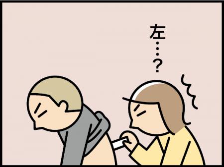 103_20201210211901
