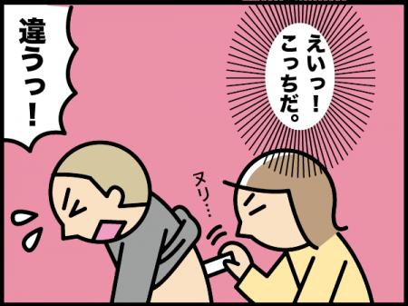 105_20201210211901