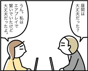 10_20200117143401