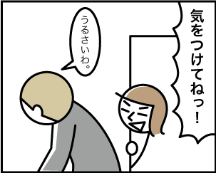 10_20200309170701