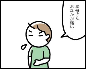 10d_2