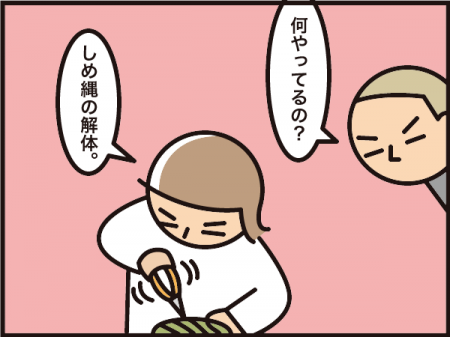 1101_20210110073601
