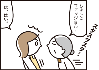 11151_20190818104601