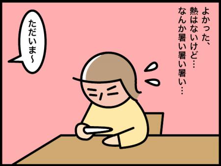113_20201118221701