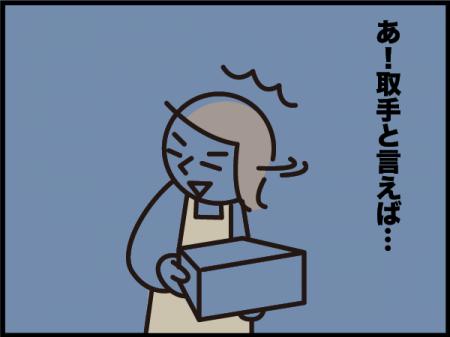 115_20201112213501