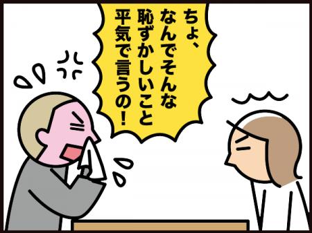 1193_20210119211801