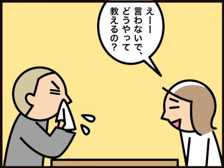 1194_20210119211801