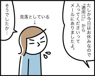 11_20190715205801