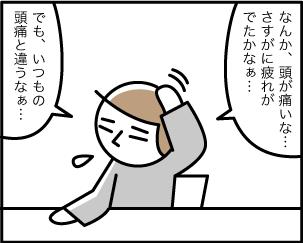11_20191001102201