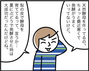 11_20191019154601