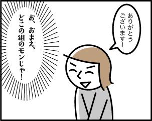 11_20191113081201