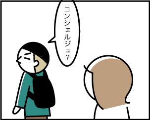 11_20191225141201