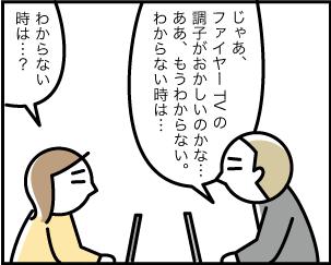 11_20200117143401