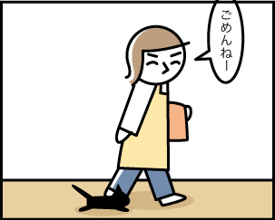 11_20200201171301
