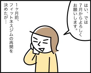 11_20200701062101