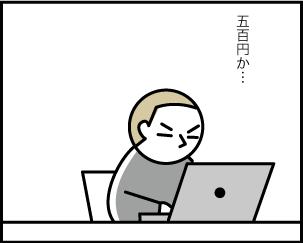 11_20200721210101