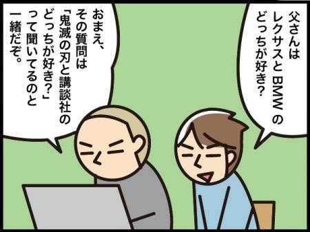 11_20201101162001