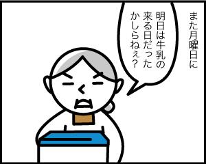 11c_20190919204701