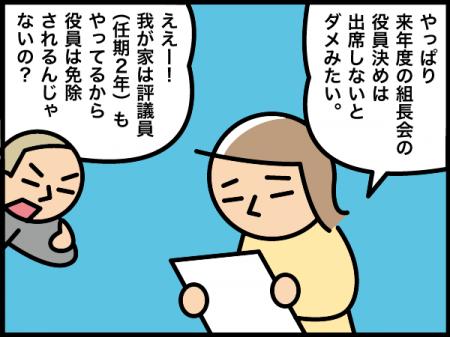 1201_20210120223401
