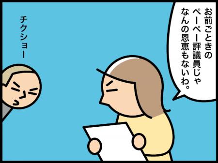 1202_20210120223401