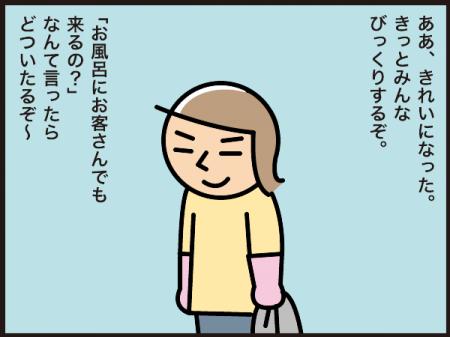12302_20201230165201