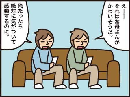 12304_20201230165201