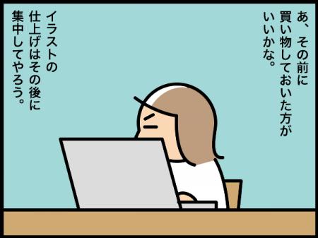 1232_20210124004001