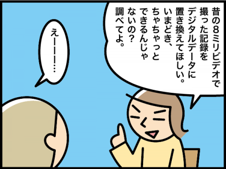 123_20201212212201