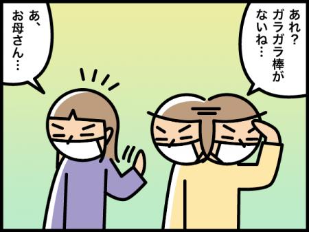 1253_20210125151201