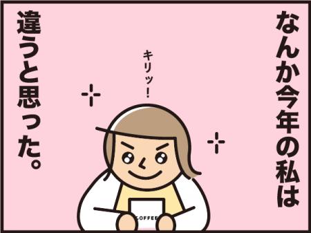 126_20210102175401