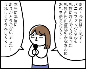 12_20190630214401
