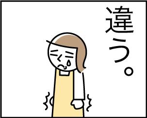 12_20191225141201