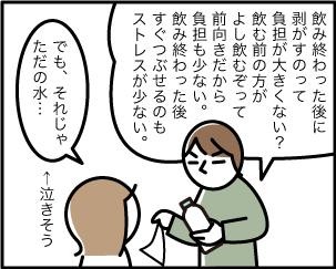 12_20200421171401