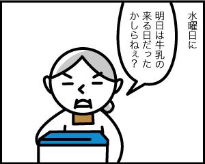 12c_20190919204701