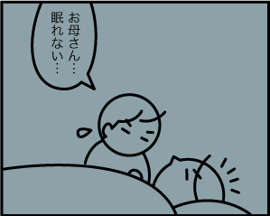 1301_20190813044101