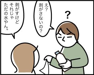 13_20200421172401