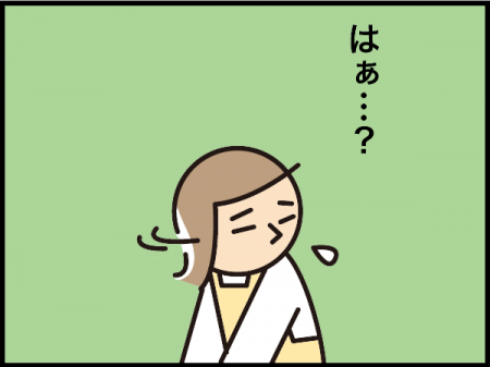 13_20201101162001