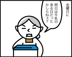 13c_20190919204701