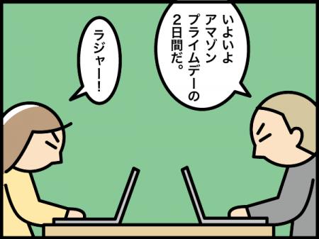 141_20201015015301