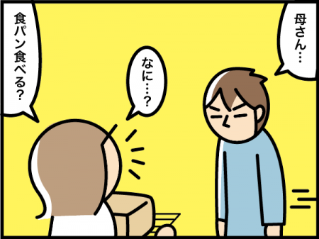 141_20201214171501